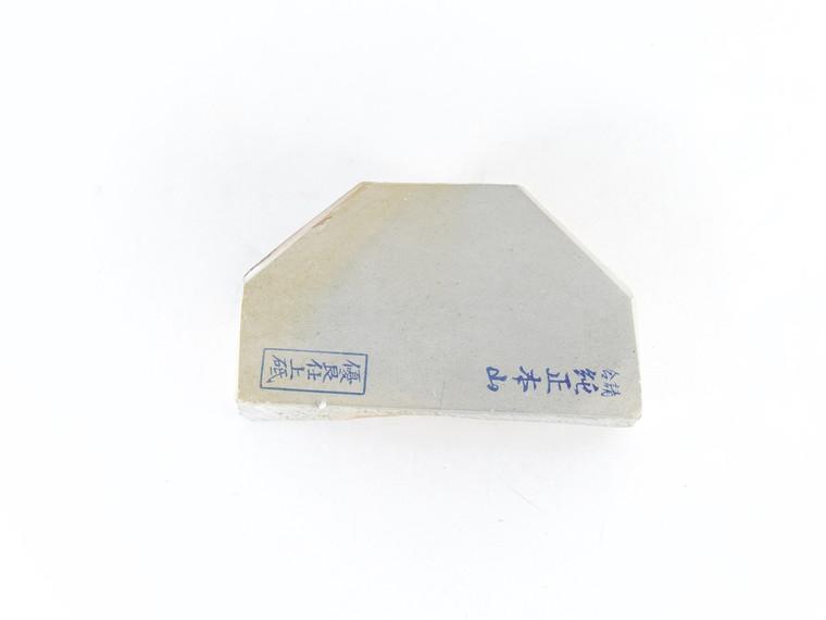 Nakayama Maruka Maruichi Kamisori lv 5 (a1671)