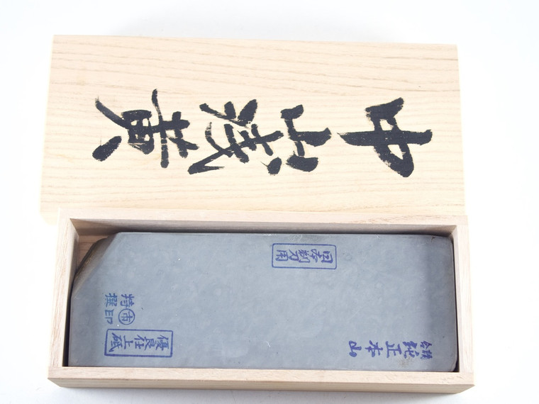 Nakayama Asagi Maruichi Kamisori Lv 5+ (a1697)