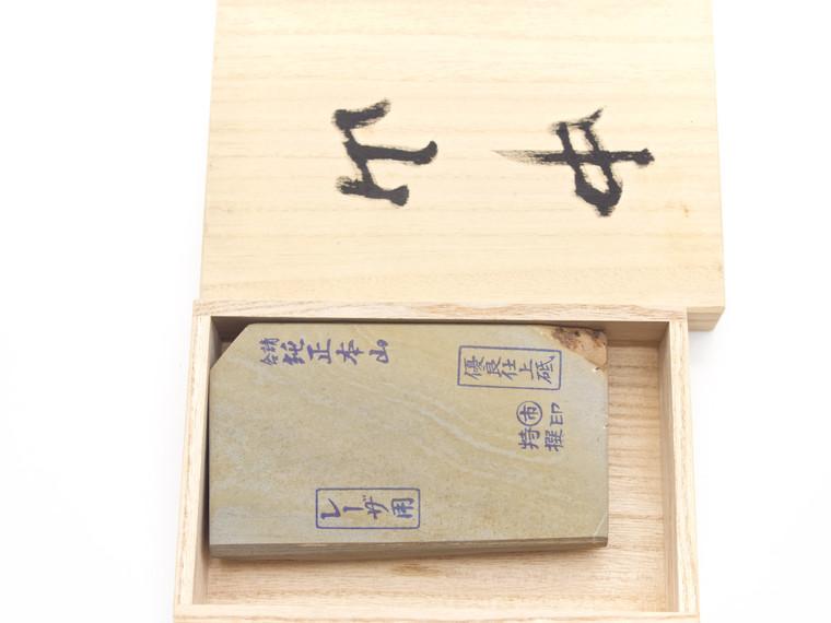 Nakayama Maruichi Kamisori lv 5+ (a1767)