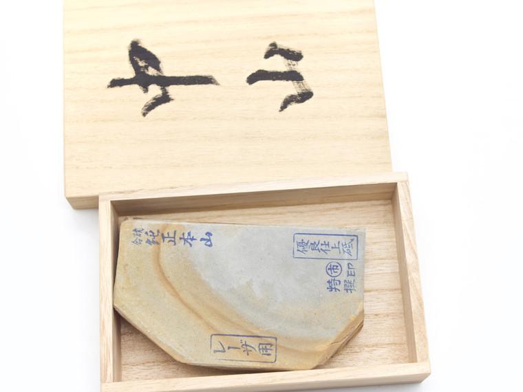 Nakayama Maruichi Kamisori lv 5+ (a1768)