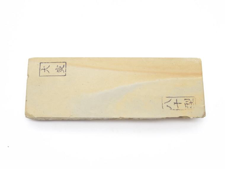 Ozuku type 80 lv 5  (a1780)