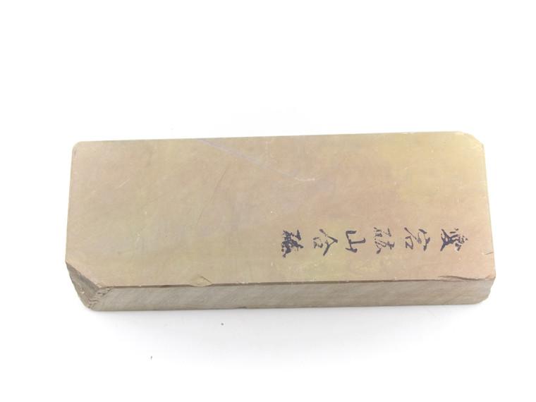 Atagoyama Iromon Lv 3,5 (a1805)