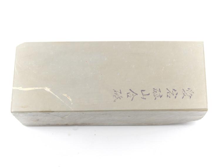 Atagoyama Huge Lv 3,5 (a1807)