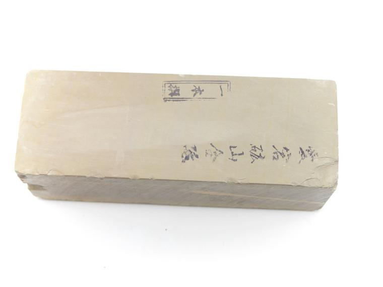 Atagoyama Huge Lv 2,5 (a1808)