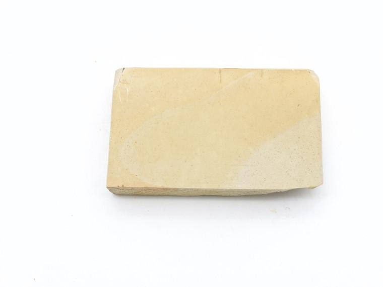 Aiiwatani Nashiji koppa Lv 4 (a1825)