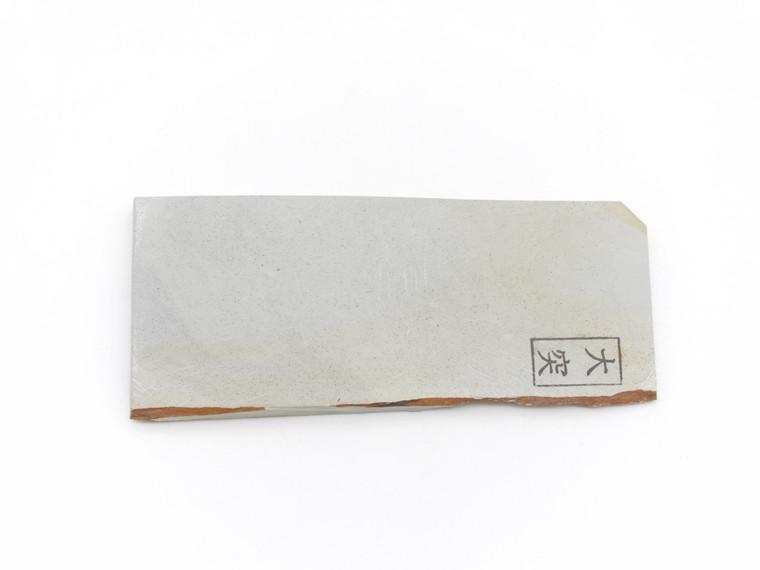 Ozuku type 100 lv 5+ (a1830)