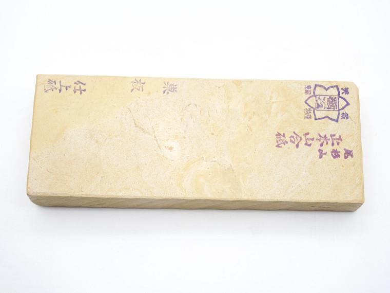 Osugiyama Suita Lv 4 (a1850)