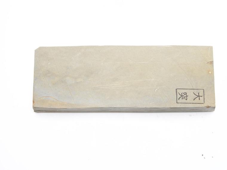 Ozuku type 80 lv 5+ (a1857)