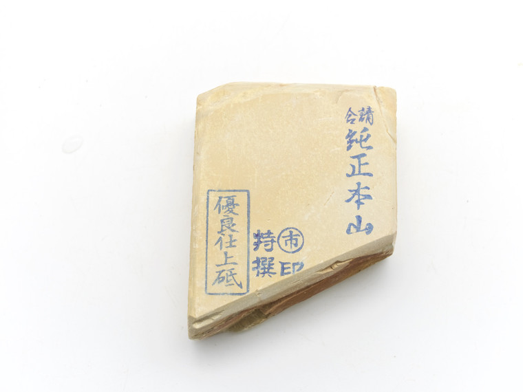 Small Nakayama Maruichi Lv 3 (a1889)