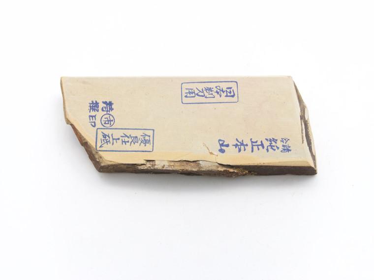 Small Nakayama Maruichi Lv 4,5 (a1891)