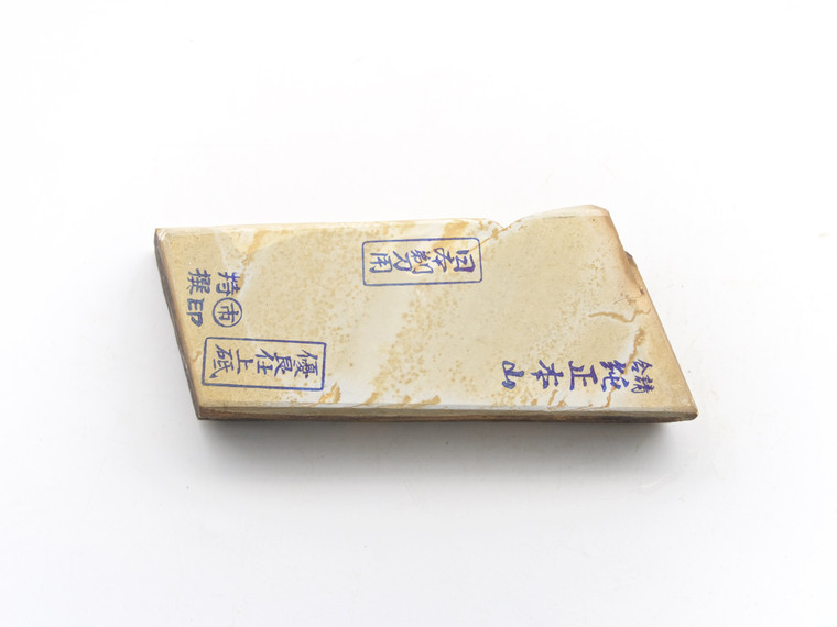 Nakayama Maruichi Kiita Lv 4 (a1894)