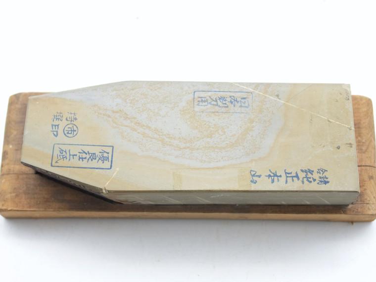 Nakayama Maruichi Kamisori Asagi Lv 5+ (a1899)
