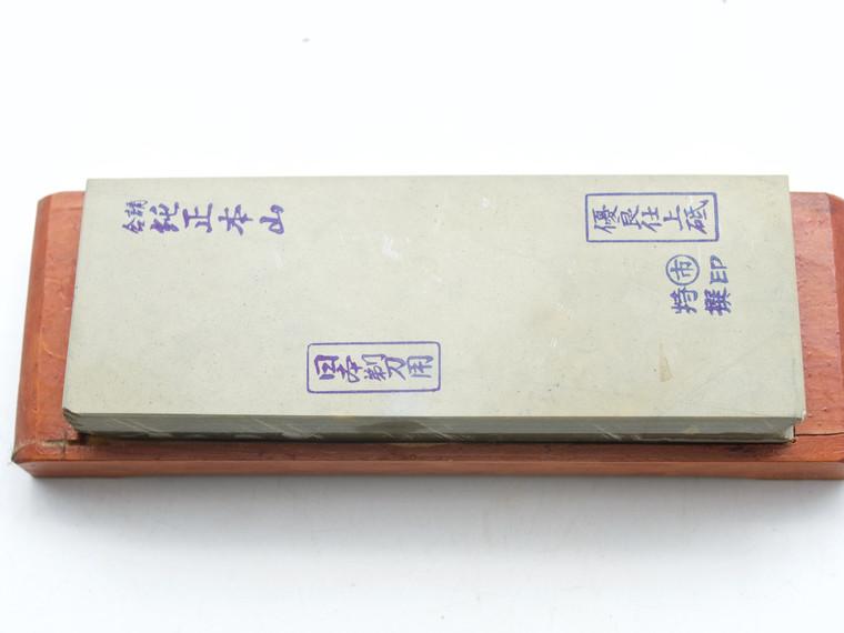 Nakayama Maruichi Kamisori Mizu Asagi Lv 5 (a1900)