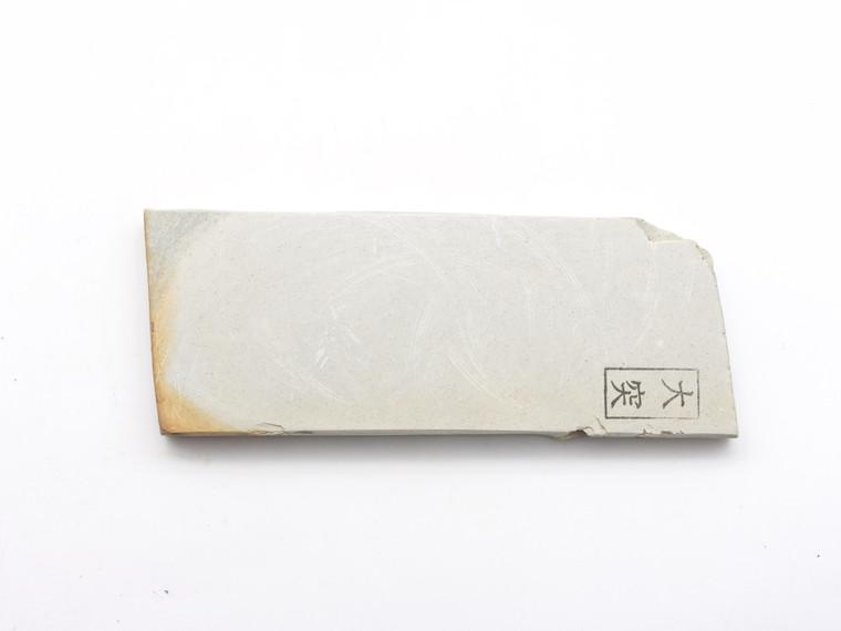 Ozuku type 80 lv 5+ (a1910)