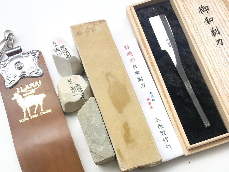 Limited Iwasaki Kamisori 50mm Set