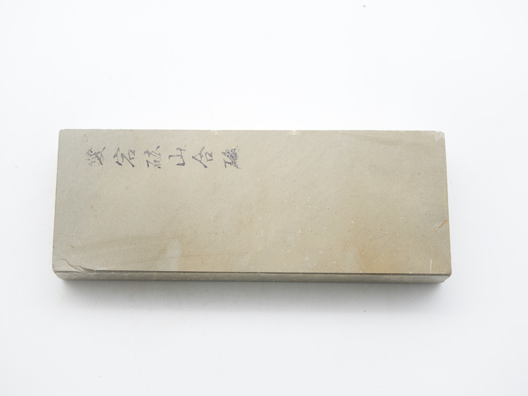 Atagoyama Lv 4 (a1639)