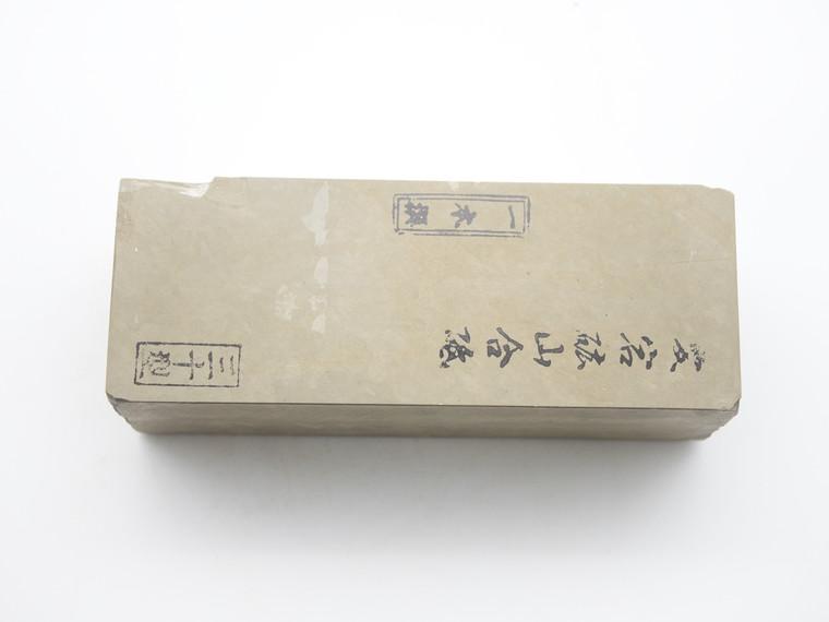 Atagoyama Huge Lv 3,5 (a1640)