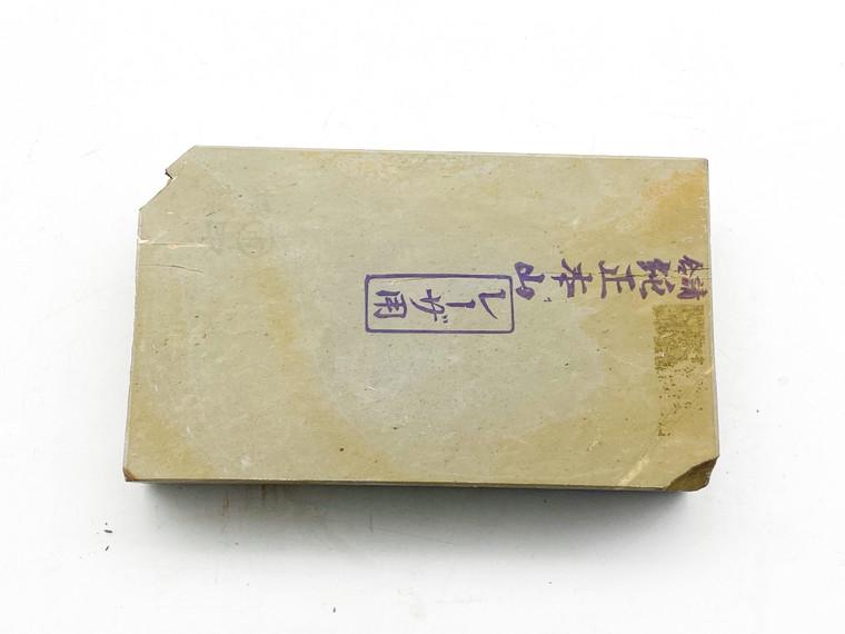 Nakayama Maruka Maruichi Kamisori lv 5+ (a1947)
