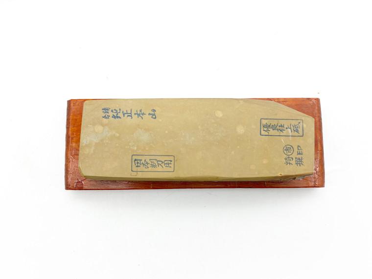 Nakayama Maruichi Maruka Kamisori Lv 5 (a1956)