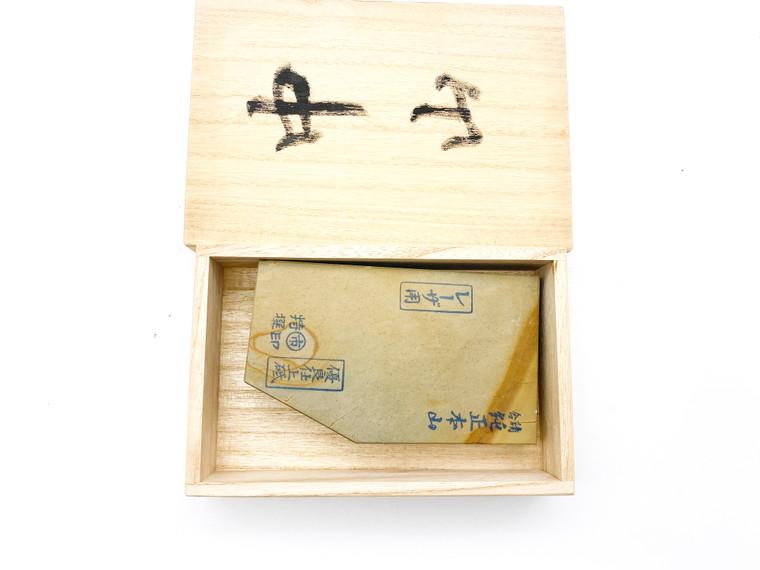 Nakayama Maruichi Kamisori lv 5+ (a1964)