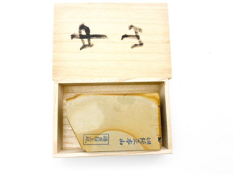 Nakayama Maruka Maruichi Kamisori lv 5+ (a1965)