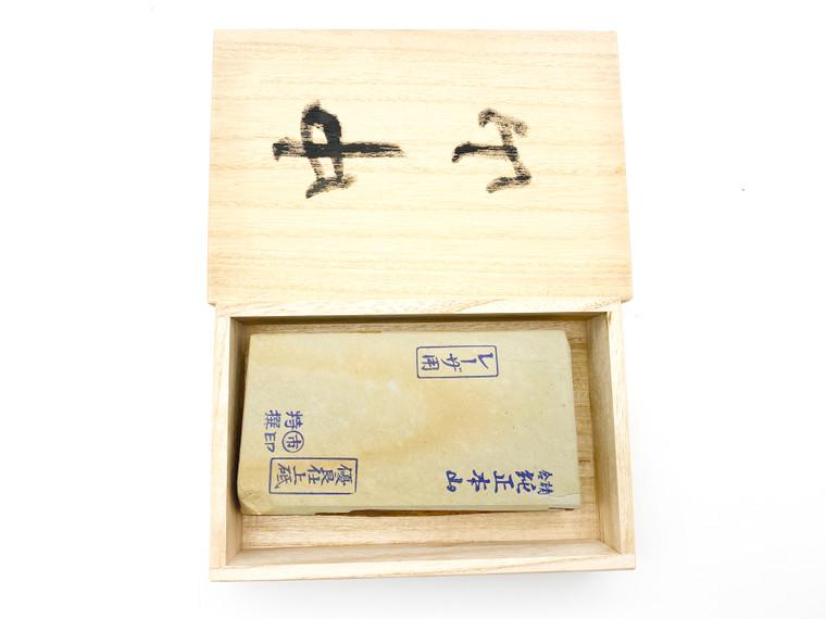 Nakayama Maruichi Kamisori lv 5+ (a1966)