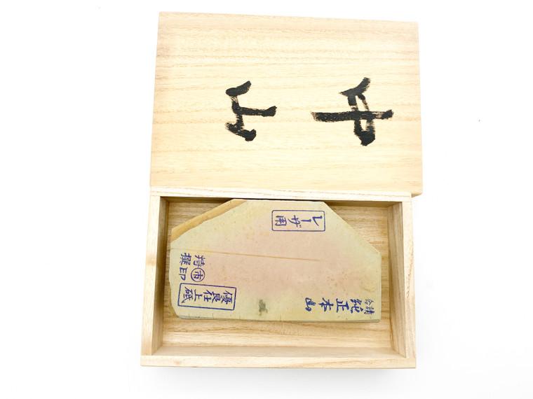 Nakayama Maruichi Kamisori lv 5 (a1968)
