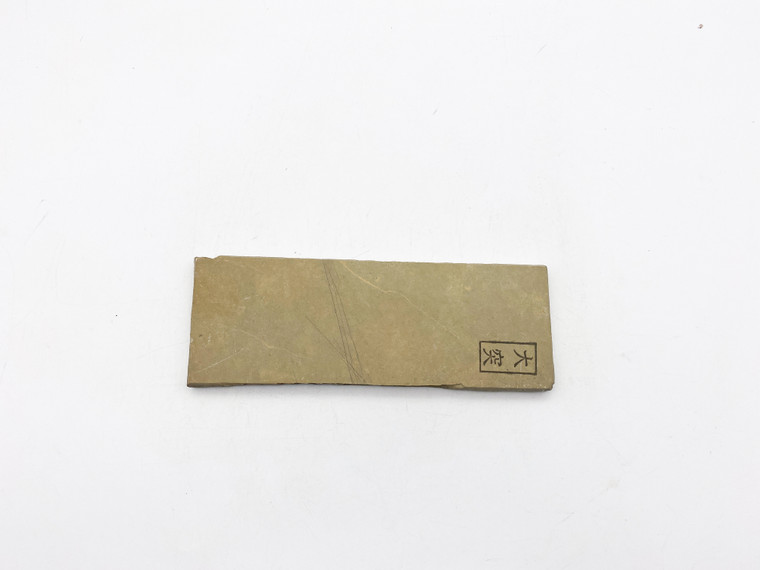 Ozuku type 80 lv 5+ (a1979)