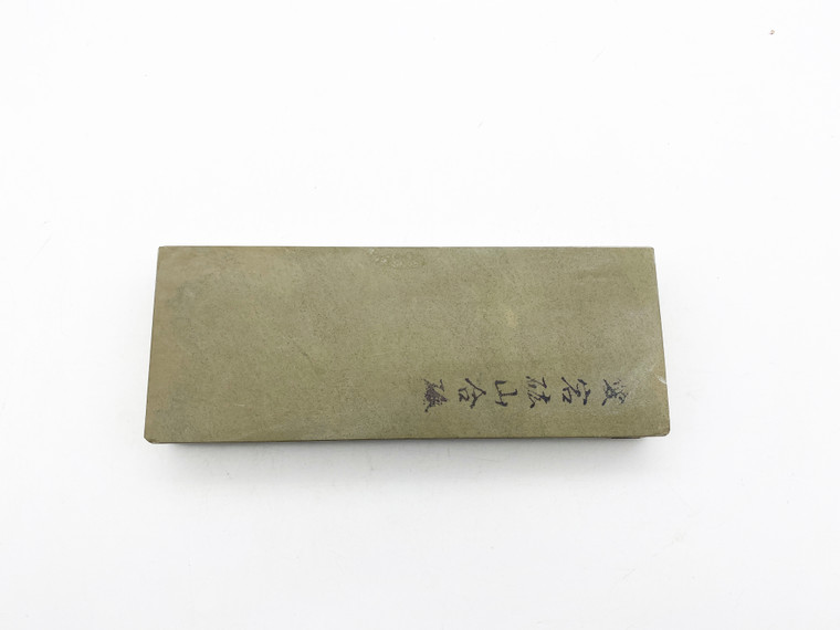 Atagoyama Goma Lv 5 (a1989)