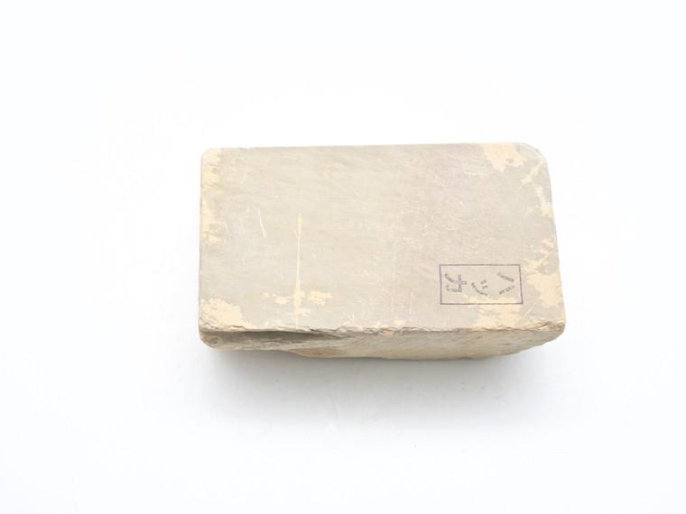 Hakka Koppa Lv 2,5 (a2068)