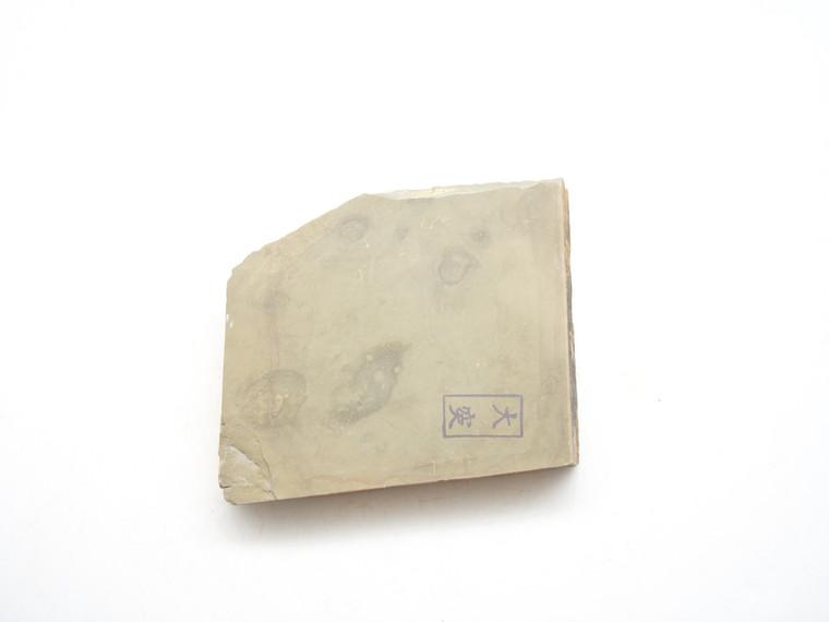 Ozuku Koppa lv 5+ (a2102)