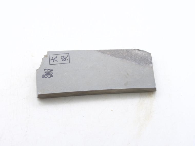 Ozuku type 100 lv 5+ (a2117)