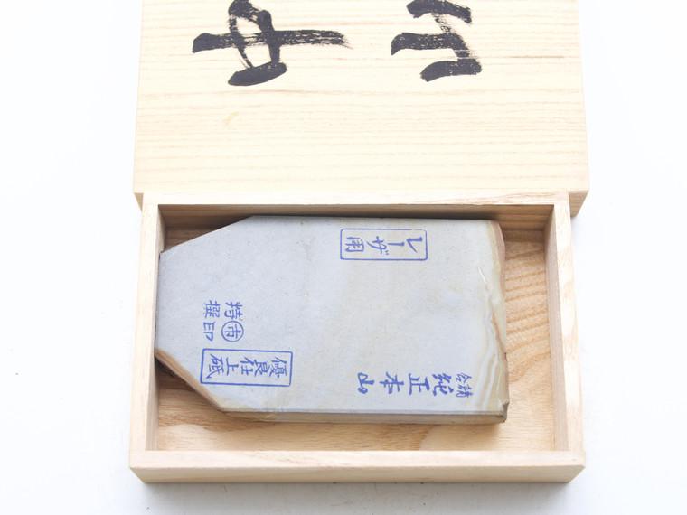 Nakayama Maruichi Kamisori lv 5+ (a2162)