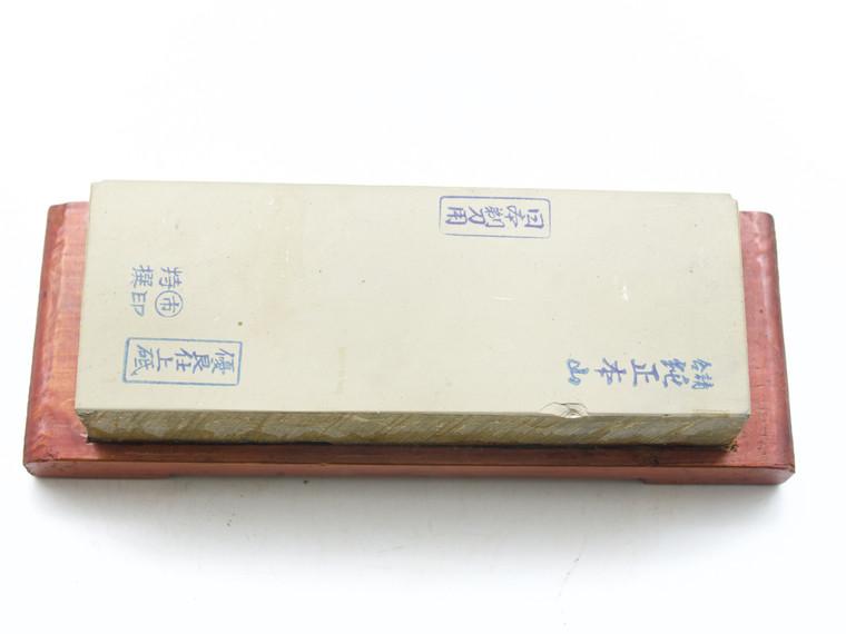 Nakayama Asagi Maruichi Kamisori Lv 5+ (a2175)