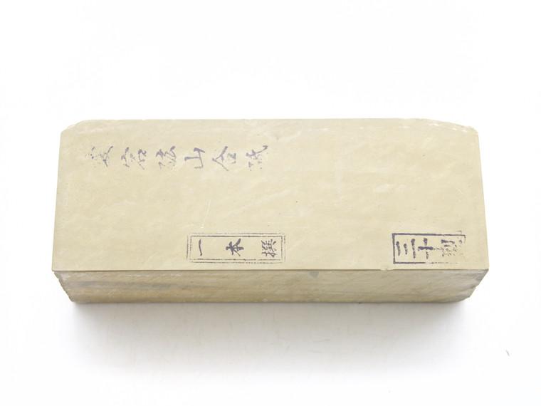 Atagoyama Lv 4 (a2182)