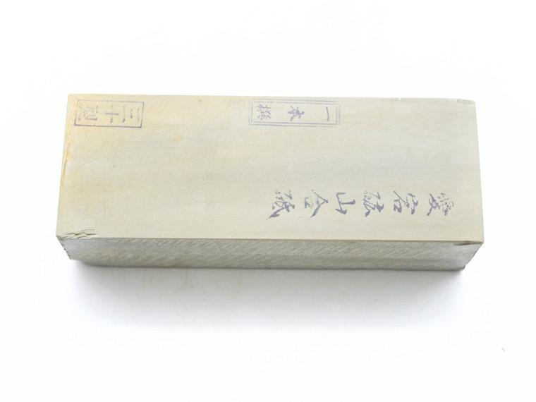 Atagoyama Lv 4 (a2183)