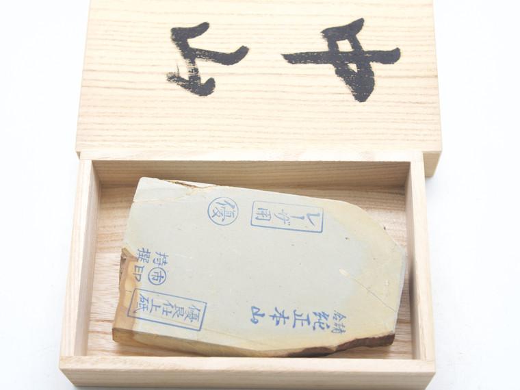 Nakayama Maruichi Kamisori lv 5 (a2189)