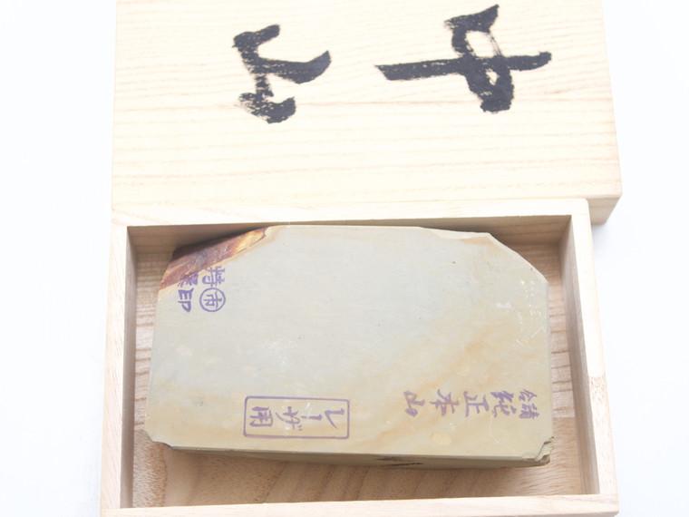 Nakayama Maruichi Kamisori lv 5 (a2190)
