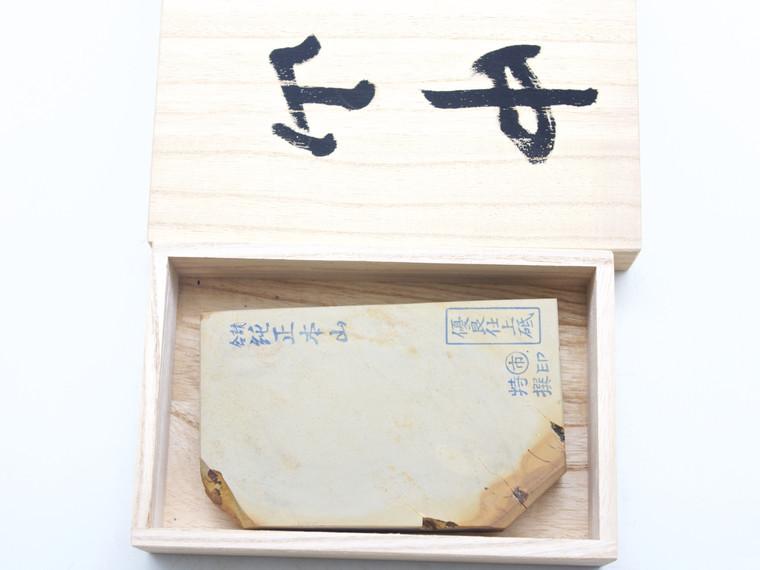 Nakayama Maruichi Kamisori lv 5 (a2217)