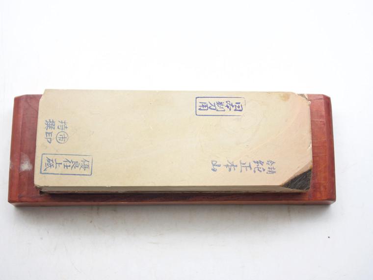 Nakayama Maruichi Lv 2,5 (a2272)