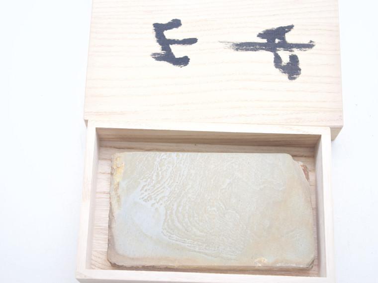 Nakayama Kamisori lv 5 (a2310)