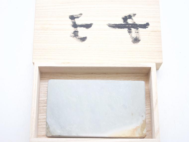 Nakayama Kamisori lv 5 (a2311)