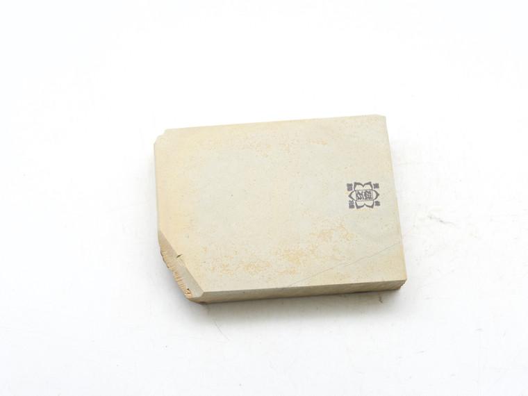 Shoubudani Koppa  Lv 2,5 (a2327)