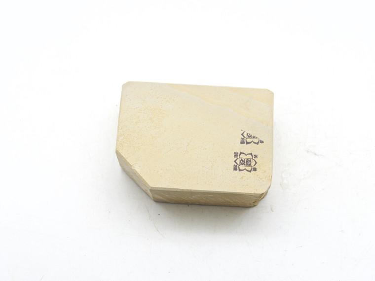 Shoubudani Koppa  Lv 2,5 (a2328)