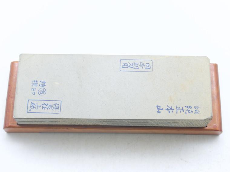 Nakayama Asagi Maruichi Kamisori Lv 5 (a2339)