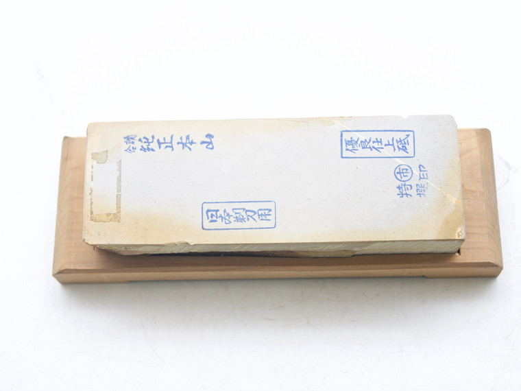 Nakayama Asagi Maruichi Kamisori Lv 5 (a2343)