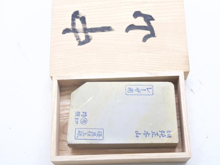 Nakayama Maruichi Kamisori lv 5 (a2344)