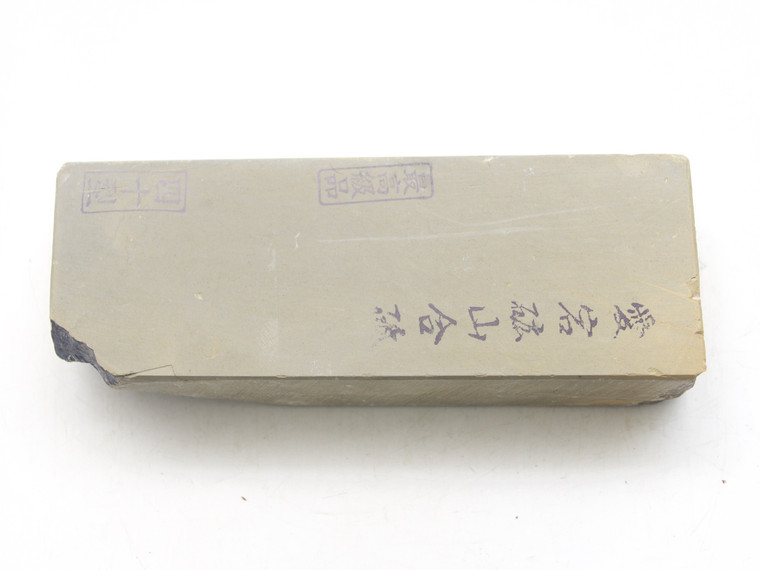 Atagoyama Lv 4,5 (a2459)