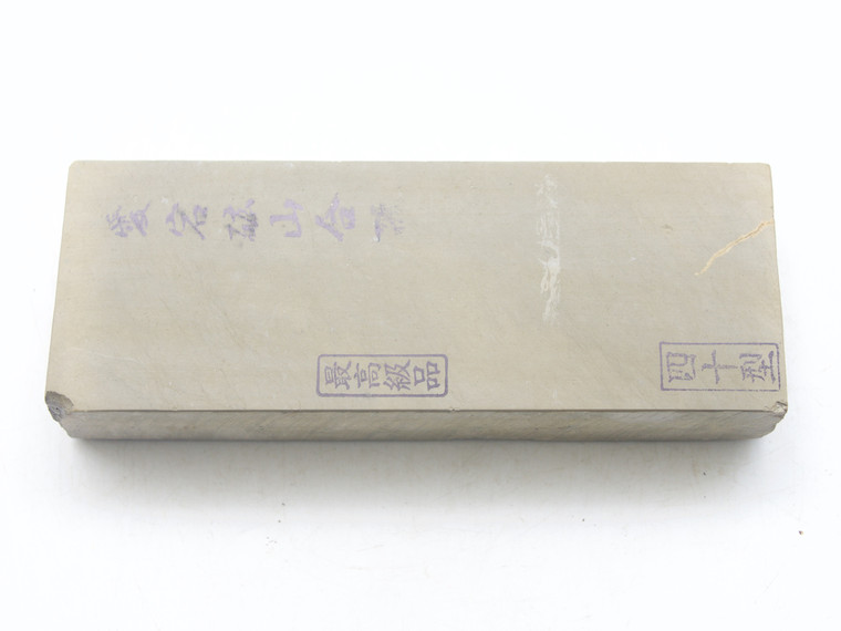 Atagoyama Lv 4,5 (a2460)