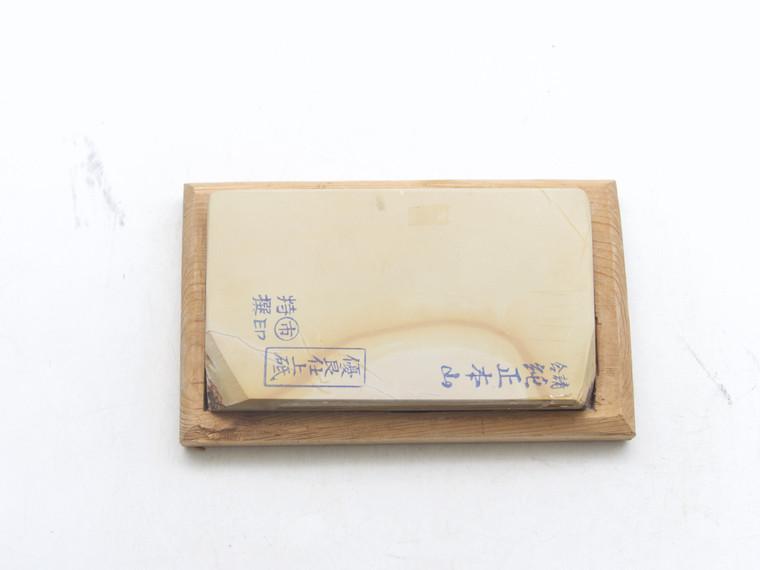 Nakayama Maruichi Kiita Kamisori lv 5 (a2462)